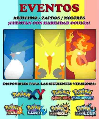 Articuno, zapdos & moltres - eventos / ho - pokémon 3ds!