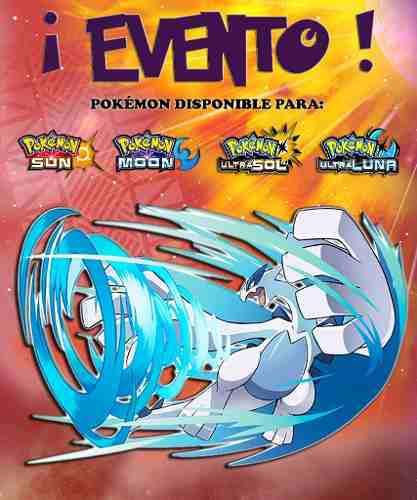Lugia ho / pokémon movie 21 - evento - sol luna ultra 3ds!