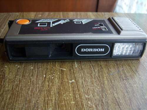 4 viejas cámaras fotografícas + una de regalo