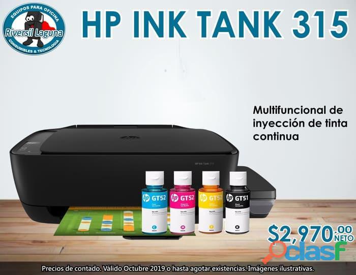 Impresora ho de tinta continua