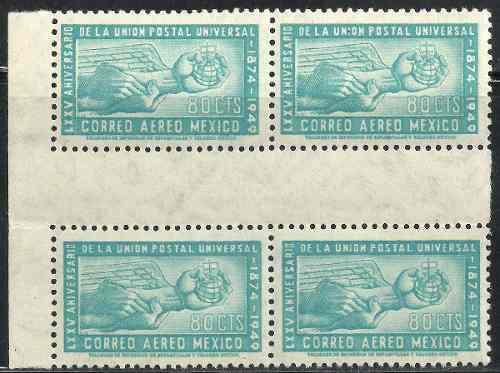 1950 upu error marca en unión block 4 gutter mnh sc. c204