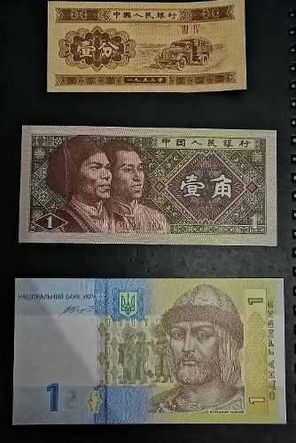 Billetes extranjeros.
