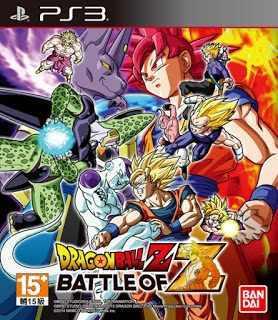 Dragon ball z: battle of z juego digital ps3