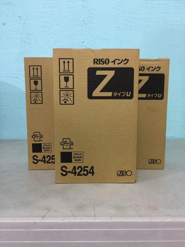Tinta riso rz 220 negro caja con 2 piezas original
