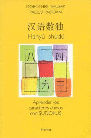 Hanyu shudu: aprender los caracteres chinos