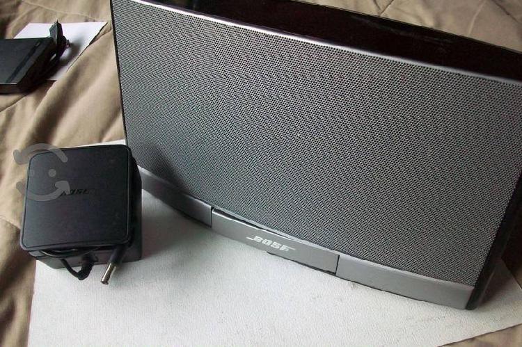 Bose sounddock portable serie ii color gris