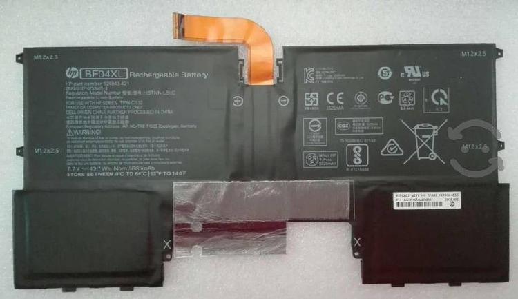 Baterias para portatiles hp nuevas originales