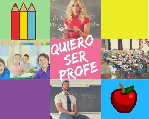 Examen de ingreso al servicio profesional docente