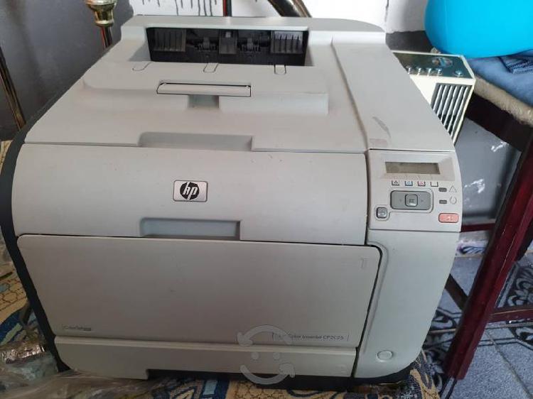 Impresora láser a color hp color láser jet cp2025