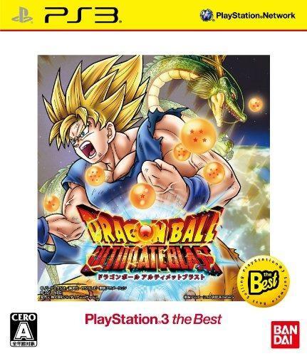 Juegos,dragon ball ultimate blast playstation 3 el mejor..
