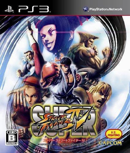 Juegos,super street fighter iv importación de japón