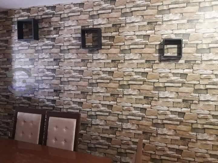Papel tapiz decora un espacio de tu hogar con pape
