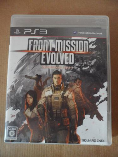 Ps3 playstation front mission evolved japones anime juego