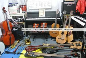 Clases de guitarra clasica, electrica, piano y bajo
