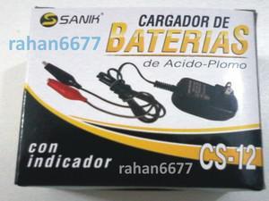 Cargador economico baterias 12 volts montables powerwheels