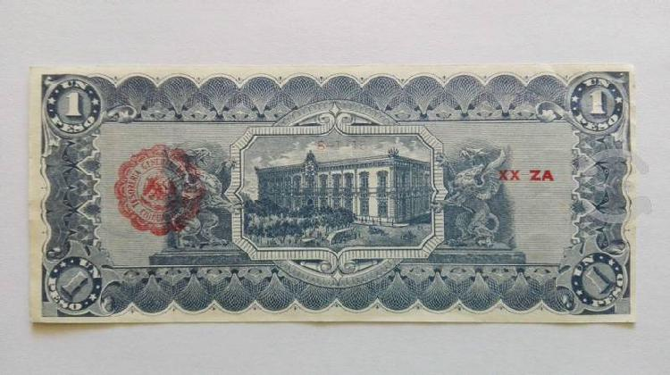 Billete antiguo de un peso del estado de chihuahua