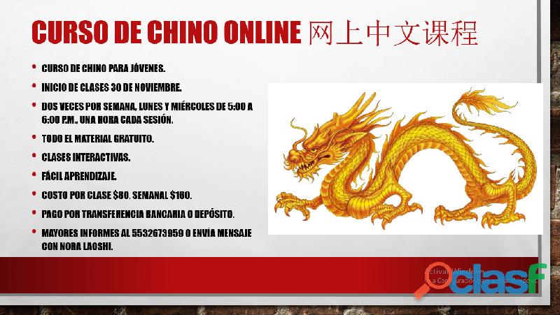 Curso de chino para jóvenes.