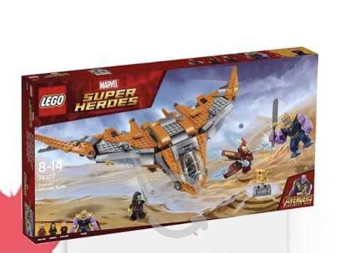Lego thanos infinity war, nuevo
