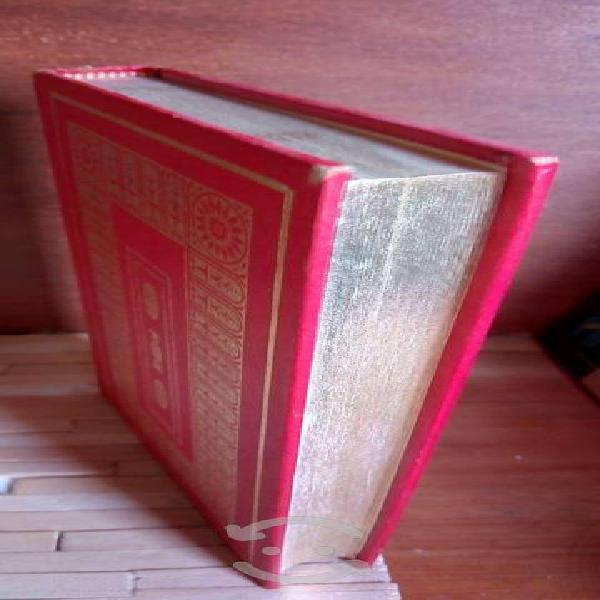 La novela clásica francesa