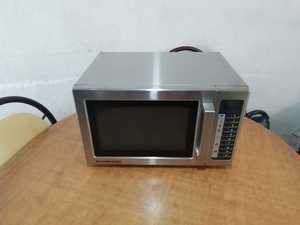 Artículo nuevo magnifica oportunidad, hornos de microondas