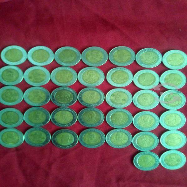 Colección de monedas centenario y bicentenario