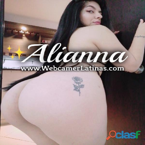 Alianna Encantandora y Complaciente