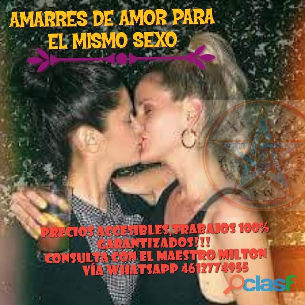 RETORNO DE PAREJAS AMARRES GAYS LESBICOS Y MAS000