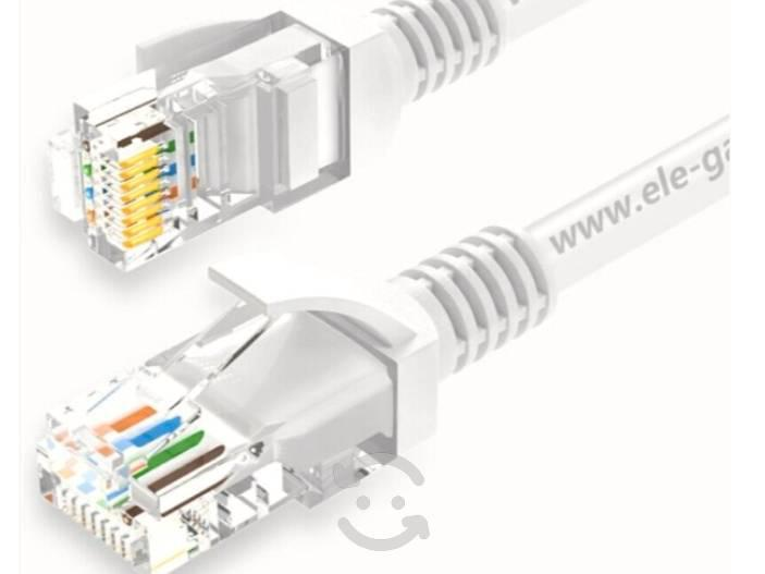 Cable red 20 mts categoría cat6 utp rj45 ethernet