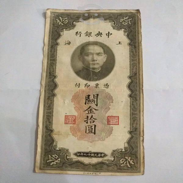 Billete antíguo del año 1930