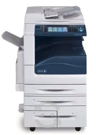 Multifuncional xerox® workcentre® 7845i color