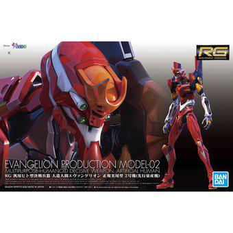Bandai RG Real Grade Evangelion Type EVA 02 Kit de modelo de