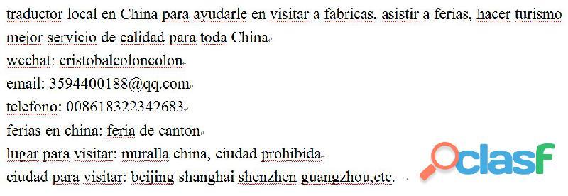 interprete chino español en shanghai, pudong distrito